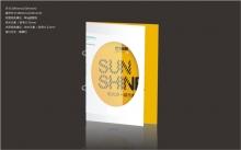 阳光商都 项目价值画册