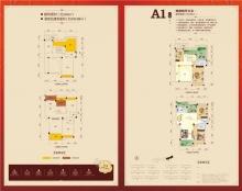 户型折页设计