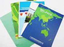 企业专版画册印刷